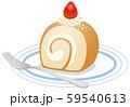 ロールケーキのイメージイラスト 59540613