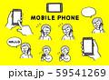 スマートフォンを操作するシニア男性女性セット(シンプル) 59541269