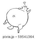 お腹いっぱいで満足している大きな猫 59541364