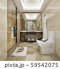 3d rendering modern bathroom with luxury tile decor 59542075