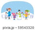 子供たち 雪遊び イラスト  59543320
