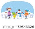 子供たち 雪遊び イラスト  59543326