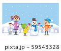 子供たち 雪遊び イラスト  59543328