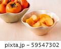 庄内柿 59547302