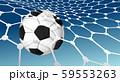 Soccer ball flying into the net of a soccer goal net. Goal. Vector illustration on blue sky 59553263
