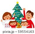 クリスマス 家族 59554163