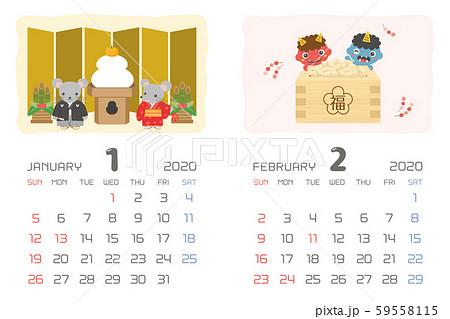 月 こよみ カレンダー 2