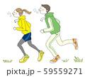 マラソンをしている若者 59559271