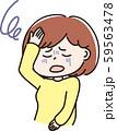 めまい・貧血(女性) 59563478