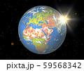 地球(ヨーロッパ,中東,アフリカ) 59568342