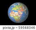 地球(ヨーロッパ,中東,アフリカ)星なし 59568346