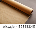 A roll of unfolded brown parchment paper, for 59568845