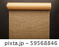 A roll of unfolded brown parchment paper, for 59568846