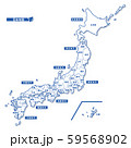 ニホン地図 シンプル白地図 都道府県名 59568902