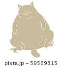 座っている大きな猫/1色 59569315