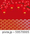 中国 旧正月 背景イラスト 59570005