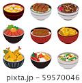 丼物 イラスト 59570046