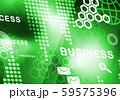 Innovative technologies 59575396