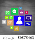 User interface 59575403