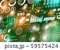 Innovative technologies 59575424