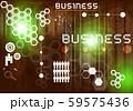 Innovative technologies 59575436