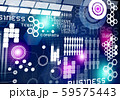 Innovative technologies 59575443