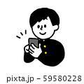 スマートフォンを操作する学ラン男子(シンプル) 59580228