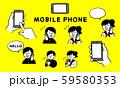 スマートフォンを操作する学生男女セット(シンプル) 59580353
