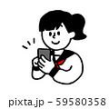 スマートフォンを操作するセーラー服女子(シンプル) 59580358