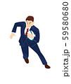 ラグビーをするビジネスマン 59580680