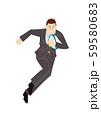 ラグビーをするビジネスマン 59580683