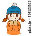 ニット帽の子供 59583592
