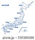ニホン地図 シンプル白地図 都道府県名(英語) 59586086