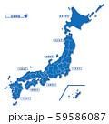 ニホン地図 シンプル青(無地) 59586087