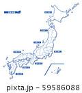 ニホン地図 シンプル白地図(無地) 59586088