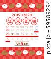 2019年・2020年 年末年始休みカレンダー 59589294