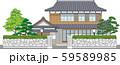 塀付和風家屋33縁取りあり 59589985