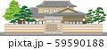 塀付和風家屋1縁取りあり 59590188