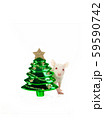 Rat with a Christmas toy isolated on a white 59590742
