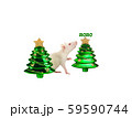 Rat with a Christmas toy isolated on a white 59590744