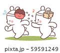 節分シロクマ-草付き 59591249