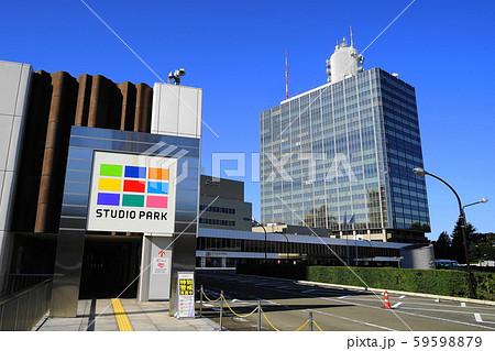 11月 NHK放送センター05スタジオパーク入口・正面玄関 59598879