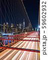《ニューヨーク》ブルックリンブリッジとマンハッタンの夜景 59602932