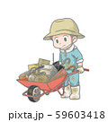 一輪車を押す男性のイラスト 59603418