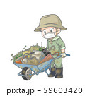 一輪車を押す男性のイラスト 59603420