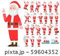 flat type Santa Claus_emotion 59604352
