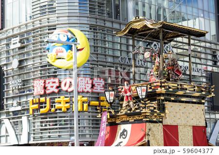名古屋まつり 山車揃え 栄 大津通り 59604377