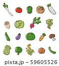 手書き風 可愛い野菜のイラスト ベクター 59605526