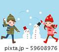 雪合戦 子ども 男の子 女の子  59608976