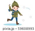 雪合戦2 59608993